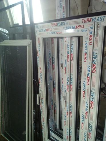 Bakı şəhərində Plastik pencerelerin ve setkaların sifarişi