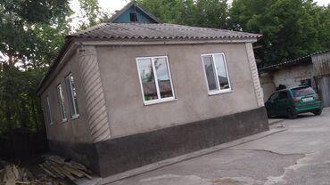 Недвижимость - Чалдавар: Продам Дом, в с. Чалдовар ул.Советская 281. Дом состоит из 6 комнат