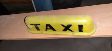 Час пик такси - Кыргызстан: Такси шашка
