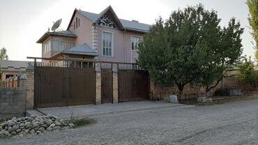 дом на иссык куле купить в Кыргызстан: Продам Дом 300 кв. м, 5 комнат