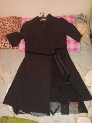 Платье сарафан новая смотрится модно можно и как деловой звоните