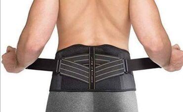 Sportska odeca - Srbija: Ovaj potporni leđni pojas izrađen je od lagane i prozračne tkanine