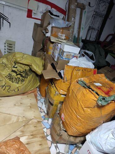 бижутерия камень сваровский в Кыргызстан: Продаются ОПТОМ женские вещи, бижутерия, куртки, пальто, купальники