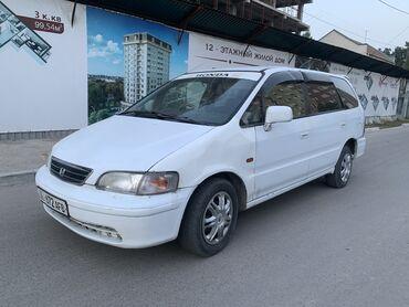 Honda - Бишкек: Honda Odyssey 2.3 л. 1999