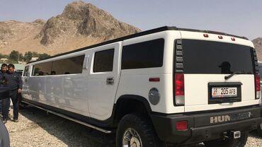 Hummer - Кыргызстан: Hummer H2 5.9 л. 2005   213000 км