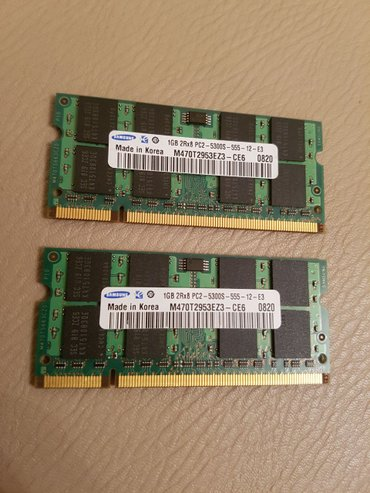 Noutbuk üçün 2 ədəd 1GB DDR2 RAM. Made in Korea by SAMSUNG. 5300s. в Баку