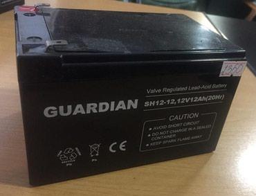 источники бесперебойного питания 16 х 9 12 в Кыргызстан: Аккумуляторная батарея GUARDIAN 12 V 12 AH