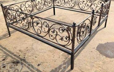 Ритуальные услуги - Кыргызстан: Изготовление оград любого размера и сложности по низким ценам и в удоб