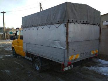 Грузовой и с/х транспорт в Жаркынбаев