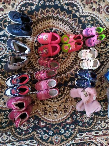 Детская обувь (сапоги, валенки, сандалии, кросовки,ботасы, тапочки