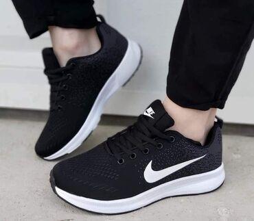 Ženska patike i atletske cipele | Vladicin Han: Nove, skroz lagane Nike patike u crnoj boji sa sivim detaljima, na