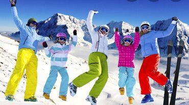 биндеры 350 листов для дома в Кыргызстан: Большой выбор горнолыжных штанов для всей семьи, на любой возраст!Б/у