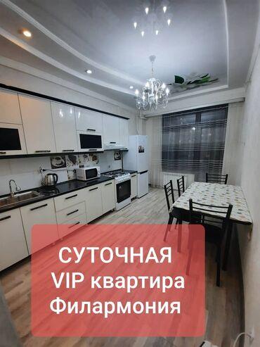 праститутка вип бишкек в Кыргызстан: Посуточно квартира вип ночь элитка гостиницаЦентр Бишкек филармония