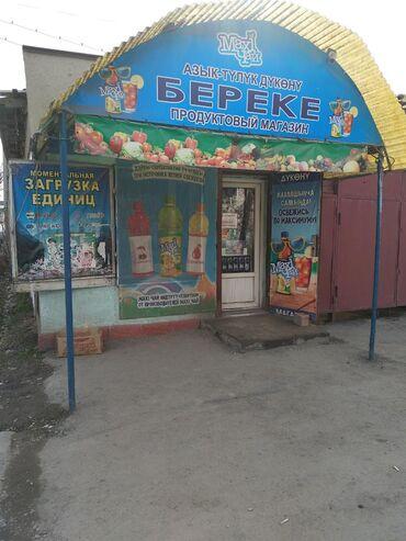Продам - Бишкек: Продам Дом 70 кв. м, 5 комнат