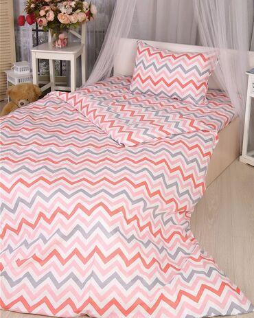 Постельное белье! 1,5-спальный комплект постельного белья.100 %
