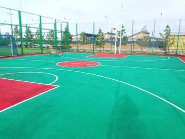 Строительство Баскетбольной площадки под ключ с резиновым покрытием  в Бишкек