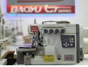 спорт пит бишкек in Кыргызстан   СПОРТИВНОЕ ПИТАНИЕ: Швейная машинка Пити четирёх ниточные  BAOYU