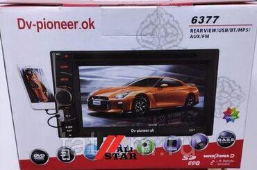 Автомагнитола Dv-pioneer.ok 6377- FМ- МР5- USВ- АUХ- DVD диск- Мiсrо