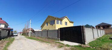dzhinsy kak na в Кыргызстан: Продаю дом в селе Кок-жар, новостройка хантенгри. недалеко от Алматинс