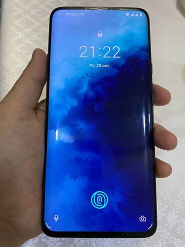 Продаю OnePlus 7T Pro В идеальном состоянии Пользовались около 4