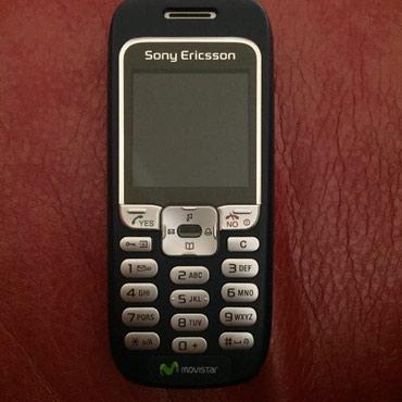 Новый телефон ,без царапин в идиале батарейки нету и зарядника в Novopokrovka