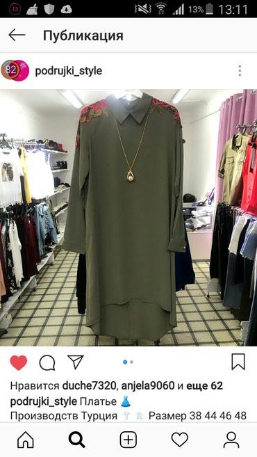 В продаже элегантное платье, пр-о в Бишкек