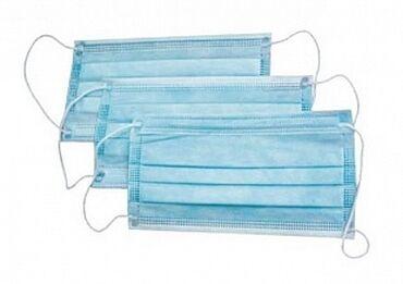 Маска трехслойная с фиксатором на резинке, голубаяУдобный фиксатор для