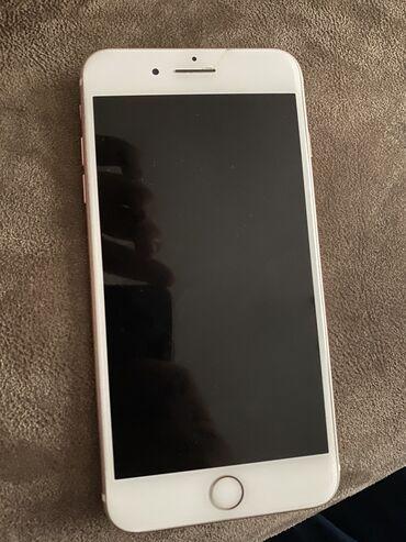 7 plus - Azərbaycan: IPhone 7 Plus 32 GB Cəhrayı qızıl (Rose Gold)