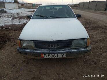 Audi S3 2 л. 1988 | 507472 км