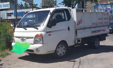 Спринтер такси бишкек и по всему в Бишкек