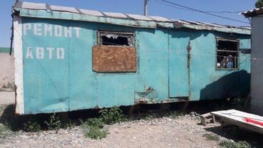 Продаю строительный вагончик, торг уместен, самовывоз. в Бишкек