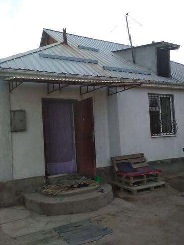 Недвижимость - Маевка: 100 кв. м, 5 комнат, Евроремонт, Парковка, Сарай