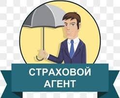 Требуется страховой агент  в Бишкек