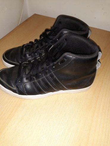 Adidas kupaci - Kraljevo: Adidas neo patike malo nošene. 37. 5