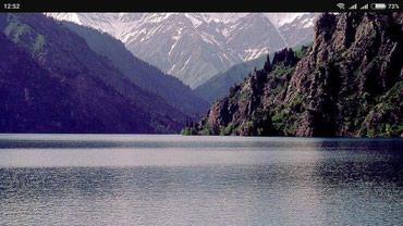На аптечный склад требуется на в Бишкек