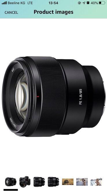 Sony FE 1.8/85mm отличный полнокадровый обьектив для беззеркалок сони