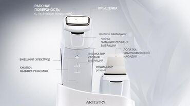 alpine a610 3 mt в Кыргызстан: Аппарат от Artistry. Покупала на официальном сайте год назад.Пользовал
