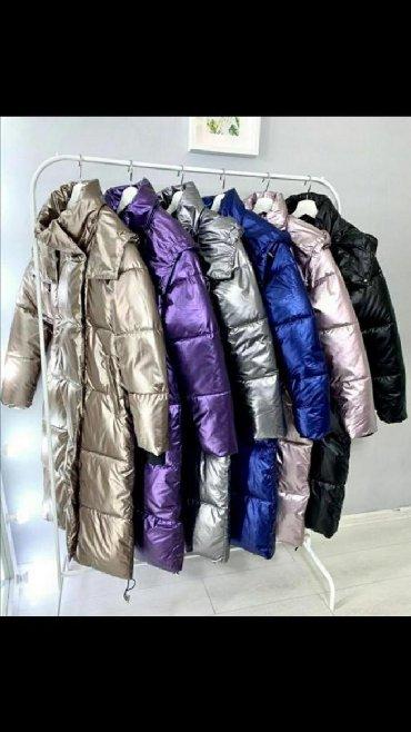 стильные пуховики в Кыргызстан: Женские пуховики пальто, куртки. Суперские, модные из Москвы заказывае