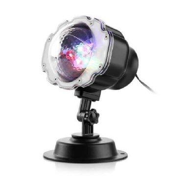 Rasveta   Pancevo: Projektor sa dekorativnom rasvetom, reflektor, lampa - NG 2-