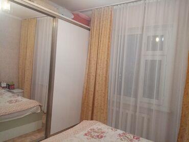 акустические системы 4 1 колонка сумка в Кыргызстан: Продается квартира: 4 комнаты, 73 кв. м