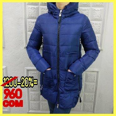 размер мужской одежды 2xl в Кыргызстан: Женские куртки, m-2xl