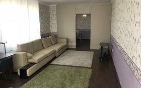 Сдаю квартиру на часы, день, ночь , посуточно люкс в Бишкек