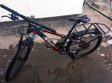 Велосипед срочно продаю размер колес 24