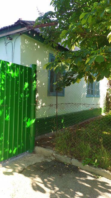 Недвижимость - Ананьево: 60 кв. м 3 комнаты