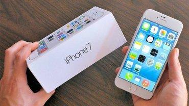 Продам копии iphone7 128гб Цвет золотой, состояние хорошее. (Сообщение в Бишкек