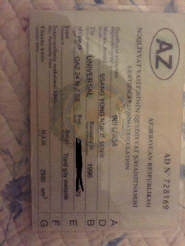 Ssangyong Azərbaycanda: Ssangyong Korando Family 2.4 l. 1996   456789 km