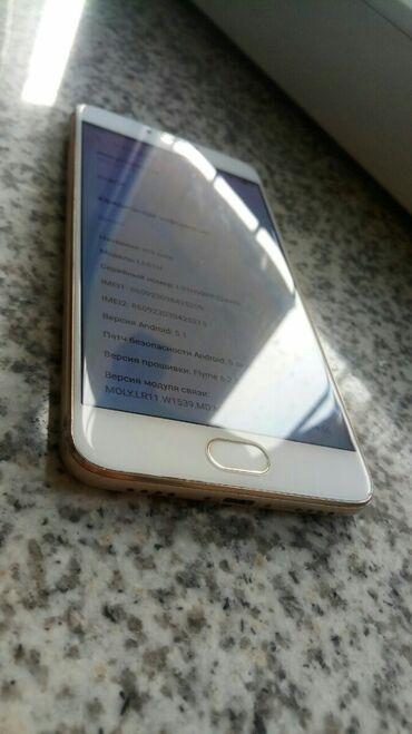 meizu m3 note аккумулятор в Кыргызстан: Meizu M3 NOTE GOLd !!!Маленький торг будет !!!Состояние почти нового
