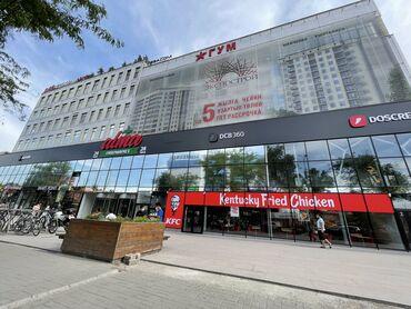 бандаж для руки бишкек в Кыргызстан: В ГУМ «Чынар» сдаются офисы от 12 кВ до 45 кв.м. Арендная плата 15$ за