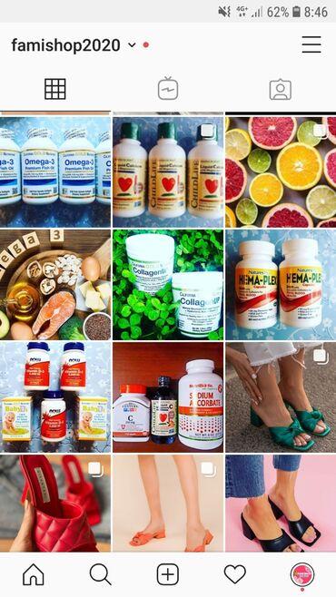 аевит-витамины в Кыргызстан: Витамины!витамины!витамины! всем привет,помогу выкупить натуральные ви