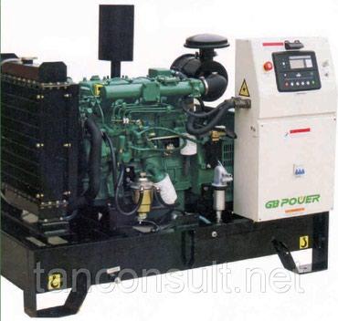Генераторная установка GB POWER 1-50 ГЦ в Бишкек